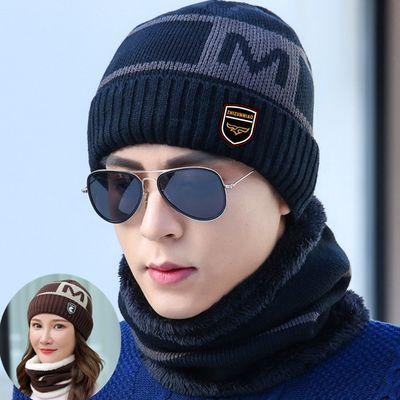 帽子男冬季加厚加绒保暖百搭女士东北滑雪护耳韩版学生雷锋帽老年