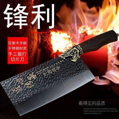 龙泉菜刀切片刀厨师专用刀不锈钢高锰钢斩切两用家用切肉刀剁骨刀