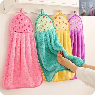 【1-5条装】可挂式珊瑚绒擦手巾加厚吸水不掉毛浴室厨房挂巾抹布