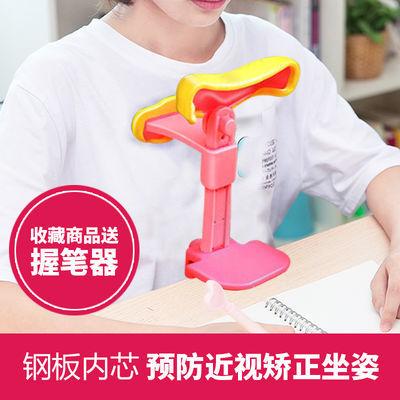 坐姿矫正器儿童小学生预防近视矫正器写字姿势矫正器视力保护架