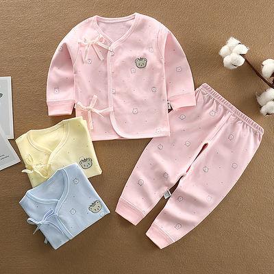 新生儿纯棉内衣套装初生婴儿衣服刚出生男女宝宝春秋衣秋裤和尚服