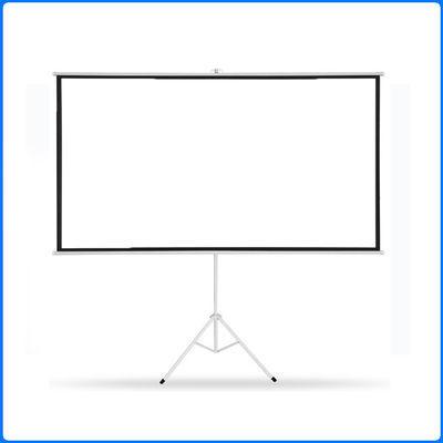 白塑玻纤灰玻纤便携式移动支架幕布60-120寸家用办公高清投影幕布