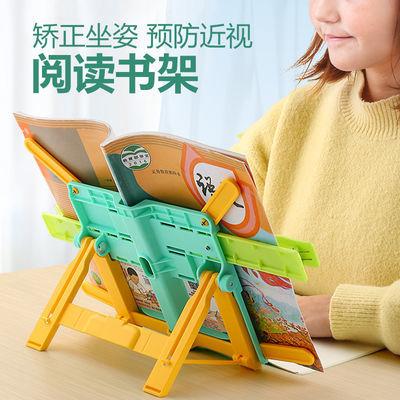 预防近视读书架阅读架夹书器看书支架阅读书架书立架书架简易桌上