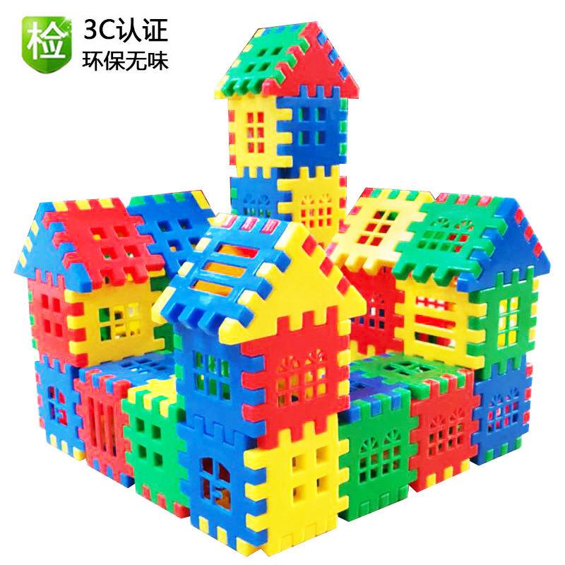 儿童早教益智积木方块塑料拼插房子组拼装幼儿园男女环保启蒙玩具