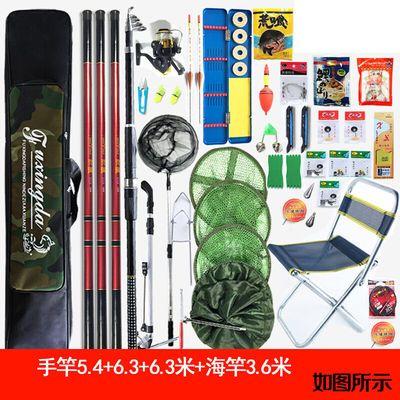 钓鱼竿套装组合全套鱼杆钓竿手竿鱼具钓具装备用品渔具套装全套