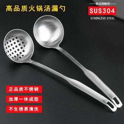 加厚304不锈钢火锅勺子汤勺漏勺长柄家用厨房套装小大号盛汤炒勺