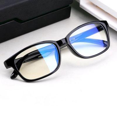 多边形近视眼镜女防蓝光平光镜复古文艺眼镜框架防辐射近视镜韩版