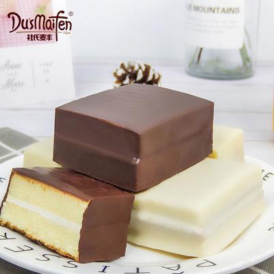 杜氏麦丰巧克力蛋糕盒装蛋糕早餐小点心代餐巧克力派儿童零食批发