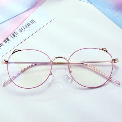 防蓝光辐射电脑眼镜近视眼镜架男护眼平光大脸有度数眼睛框女潮