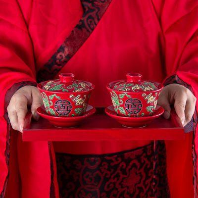 中式风红色结婚茶具套装三才盖碗茶备长辈父母敬茶杯婚庆礼物嫁妆
