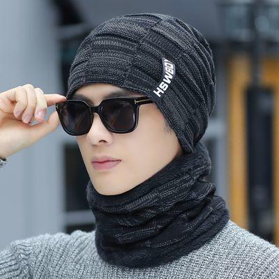 帽子男冬天毛线帽潮男韩版套头帽防寒防风加绒加厚保暖包头针织帽