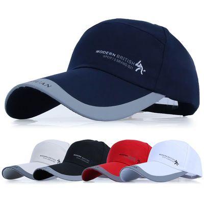 鸭舌帽子男女士夏户外运动长檐钓鱼棒球帽百搭帽遮太阳帽中年出游