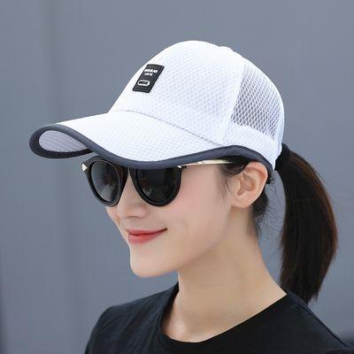 帽子男士夏季棒球帽女户外时尚百搭防晒网眼遮阳鸭舌帽透气太阳帽