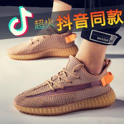 2020新款男鞋春季兵马俑梵斯椰子鞋350v2帆布板鞋潮流运动休闲鞋