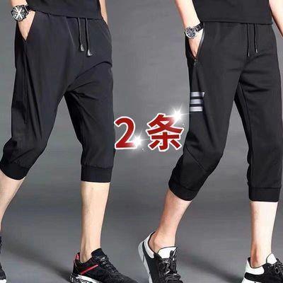 男士运动跑步7分裤短裤男夏天七分裤青少年夏季薄款修身休闲马裤