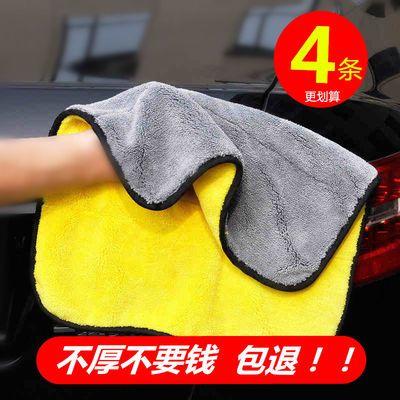 汽车洗车巾羊皮巾麂皮布擦车巾鹿皮巾加厚吸水毛巾洗车用品