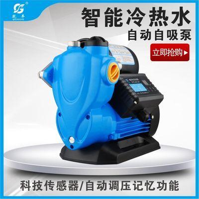乾丰水泵家用全自动静音自吸泵自来水增压泵管道加压泵抽水机220V