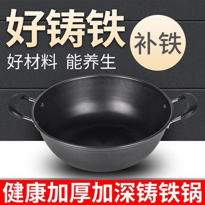 炒锅不粘锅章丘家用深型双耳无涂层铸铁多功能炖锅汤锅炒锅砂锅