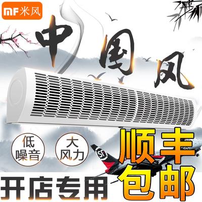 钻石风幕机自然风空气幕0.9米1米1.2米1.5米1.8米2米风帘机风闸机