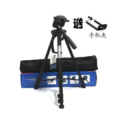 伟峰WT3530三脚架钓鱼灯支架佳能尼康单反摄像机拍手机直播三角架