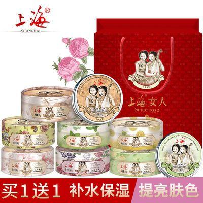 【买1送1】上海女人雪花膏套装组合保湿面霜送礼补水保湿经典国货