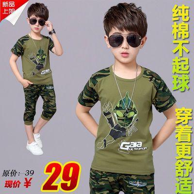 童装男童迷彩夏装儿童中大小孩子套装宝宝衣服短袖短裤帅气两件套