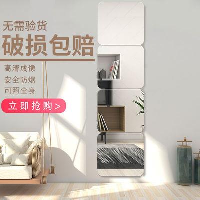 镜面墙贴纸卫生间装饰品软镜子可移除镜贴膜镜面地毯膜反光膜