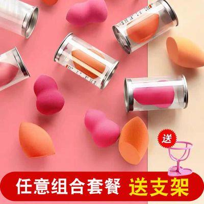 葫芦粉扑化妆海绵扑彩妆蛋美妆蛋工具化妆棉干湿两用超可爱蘑菇头