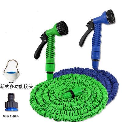 家用高压水枪伸缩水管洗车水枪软管洗车神器花园浇花工具套装