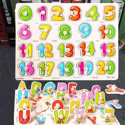 儿童拼图玩具数字拼板宝宝早教开发智力手抓板木制益智力积木玩具