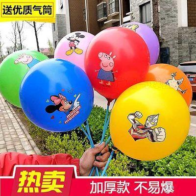 加厚新年快乐彩色气球幼儿园教室酒吧商场门店布置装饰新春气球