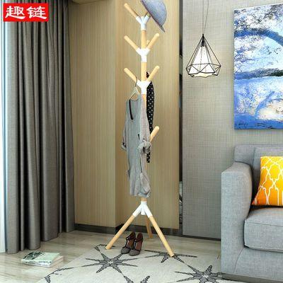 衣帽架子落地简易实木晾衣架卧室经济型多功能客厅简约现代挂衣架