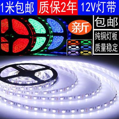 led灯带12v防水5050贴片超高亮5630裸板柜台照明灯箱24V灯条线灯