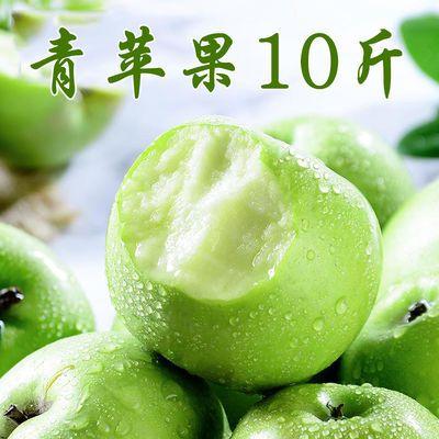 当季青苹果3/5/10斤新鲜水果酸甜苹果现摘整箱批发孕妇苹果现货