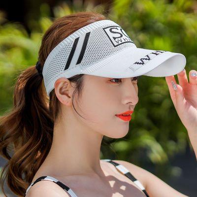 约媛可折叠太阳帽子女夏天遮阳帽防紫外线沙滩草帽凉帽骑车防晒帽