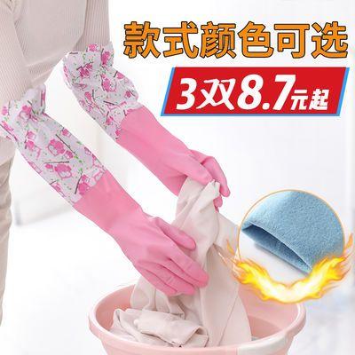 加厚加绒洗碗手套女加长洗衣带绒家务手套单层清洁厨房家用手套短