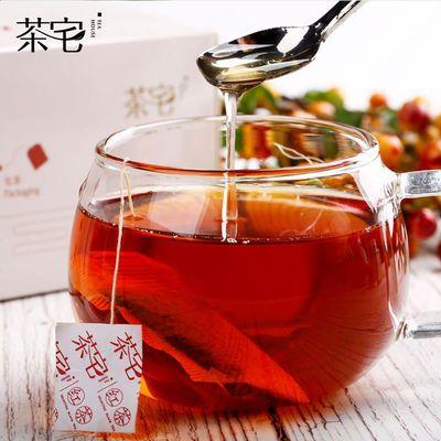 红茶包袋泡茶一次性5/25/50/100包绿茶包茉莉花茶奶茶店专用原料