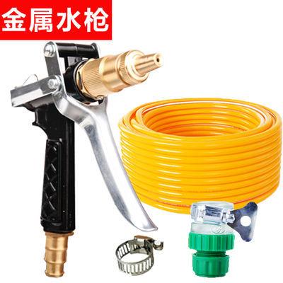 高压汽车洗车水枪套装家用神器刷车工具软水管浇花水枪头洗车用品