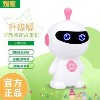 超级宝宝益智能早教机器人语音对话WiFi多功能男女孩玩具学习教育