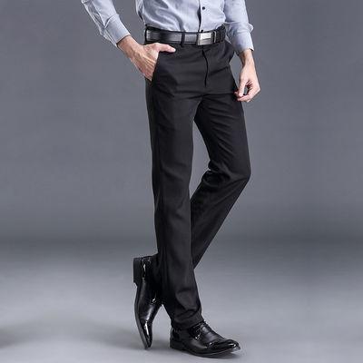西裤男修身黑色西装裤男士休闲裤子男商务正装百搭西服长裤