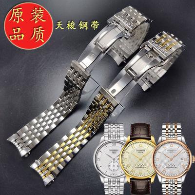 代用天梭力洛克钢带T41男士不锈钢手表带原装双按蝴蝶扣表链配件