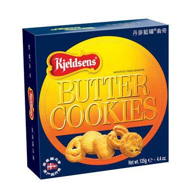 丹麦进口蓝罐曲奇饼干办公室早餐休闲零食糕点小吃原味125g