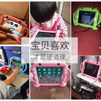 苹果2018新款ipad air2保护套2019air3硅胶mini2儿童防摔4平板电