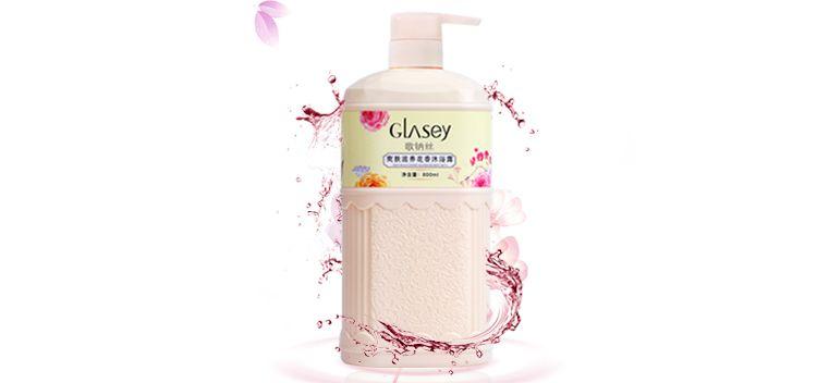 正品花香水沐浴露乳洗发露水膏持久留香