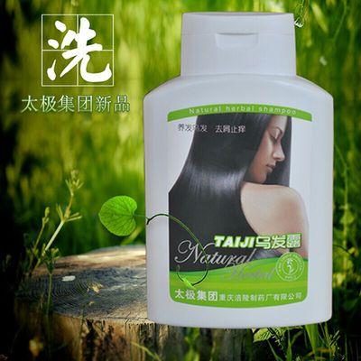 男女外用洗发水 生发养发乌发,防掉发止痒