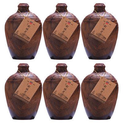 【封存老酒】贵州酱香型53度原浆酒白酒整箱酒水500ML*6坛粮食酒