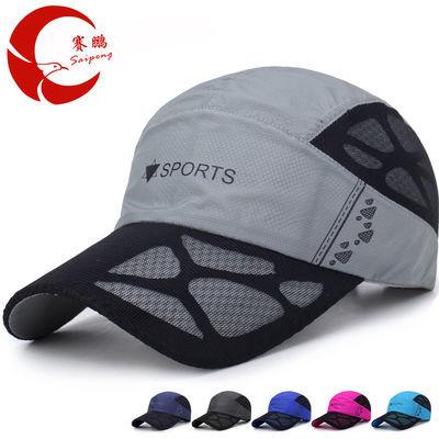 【赛鹏】夏天时尚百搭网球棒球帽速干薄款情侣帽户外运动鸭舌帽