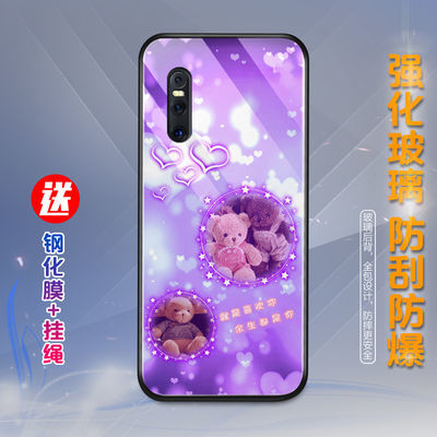 vivox27手机壳pro女玻璃全包软硅胶磨砂防摔网红创意时尚男新款潮