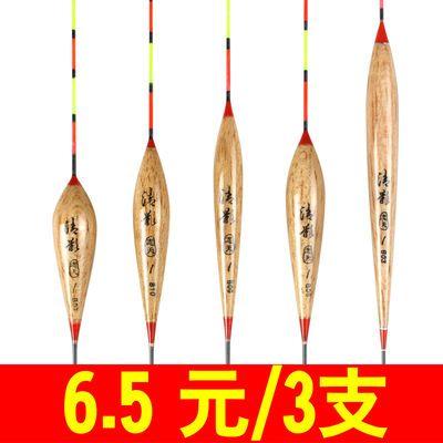 鱼漂高灵敏套装浮漂鲫鱼鱼漂醒目加粗尾近视浮漂渔具钓鱼用品
