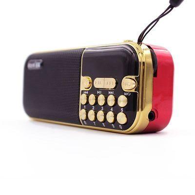 便携式干电池迷你收音机 多功能老人插卡收音机 老年人MP3播放器